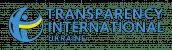 transparency_ua