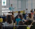 «Карітас Запоріжжя» оголошує конкурс мікрогрантів для громад