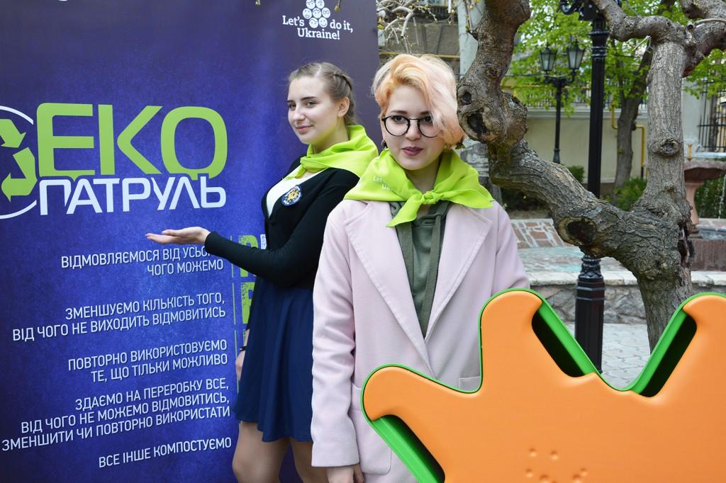 ЕКО ШКОЛУ РОКУ 2019 Миколаїв