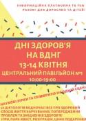 1588273332_ImageBig636897236751123965
