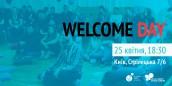 Social Impact Award Welcome Day