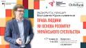 Open_Kryklivenko