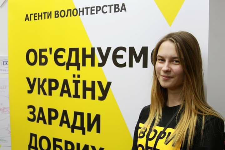 Марія Шейко
