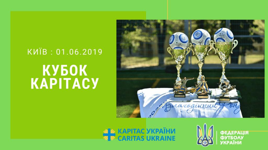 київ _ 01.06.2019