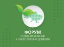 лого_подія