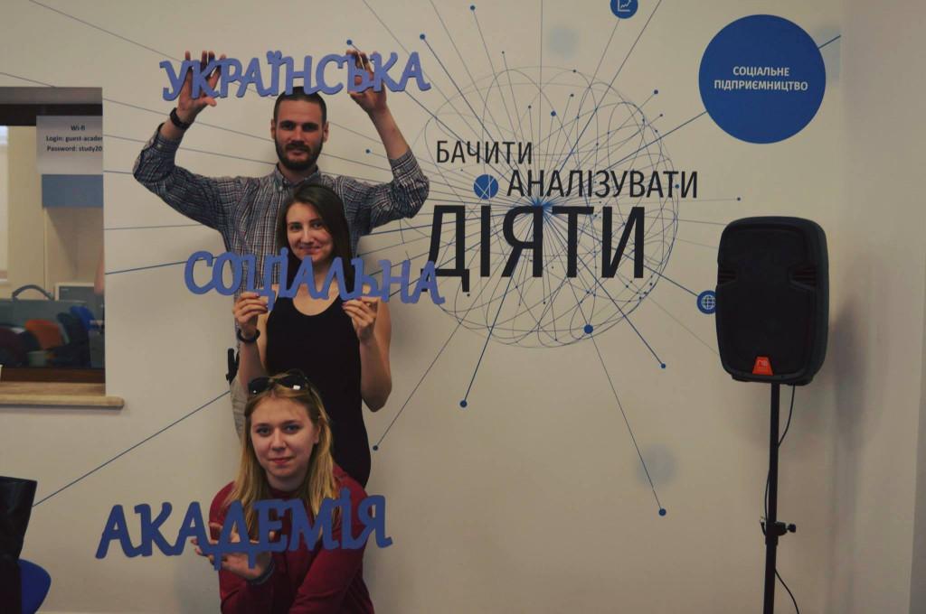 Слідкуйте за новинами Української Соціальної Академії