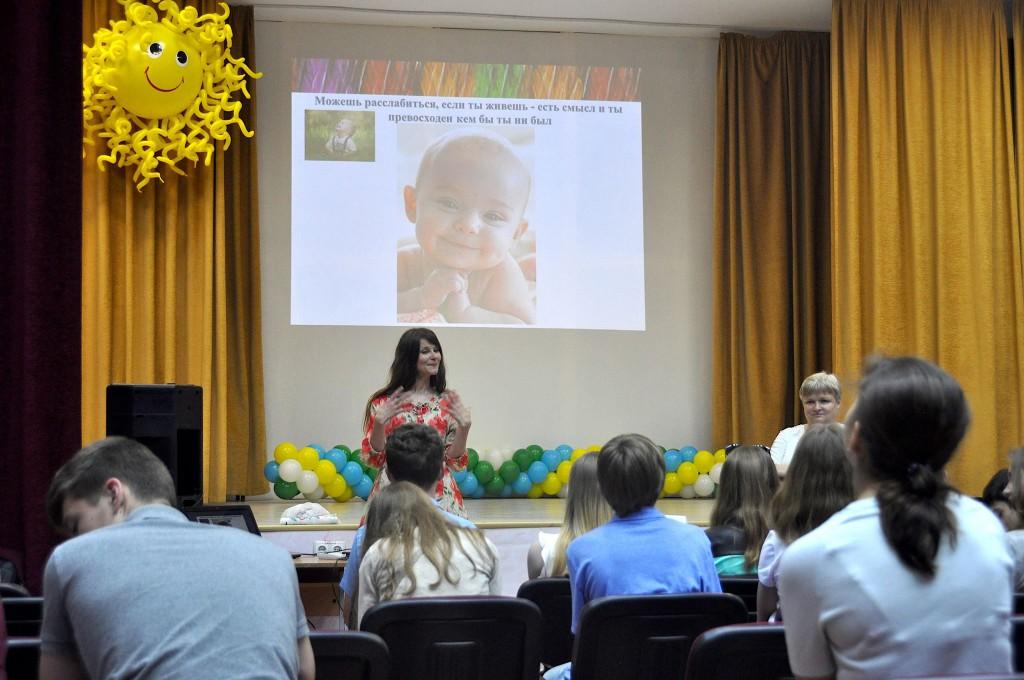 Професорка та експертка з освіти в Литві Айсті Діржите поділилася досвідом литовського проекту