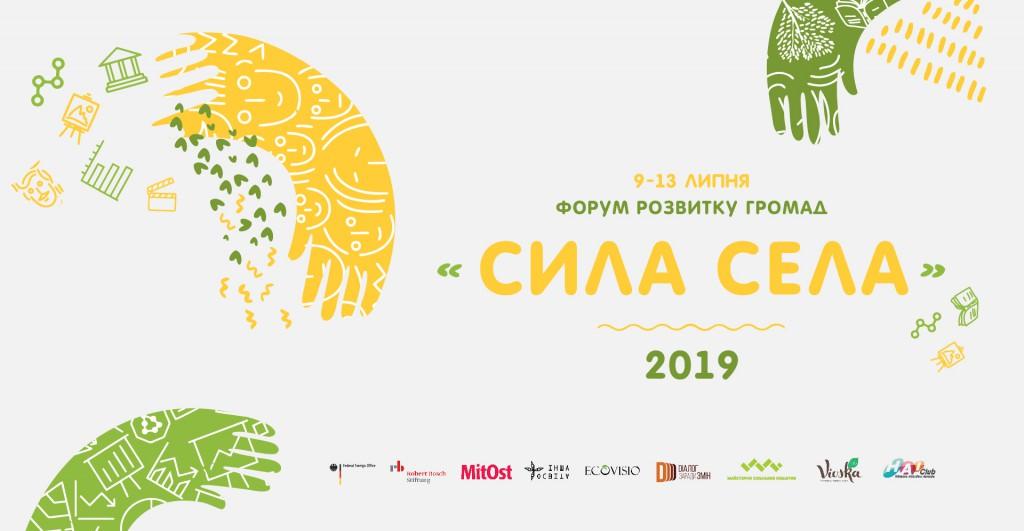 Rural Festival Uzhhorod 2019 2-01