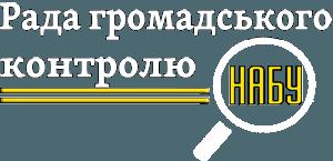 logo-new_Рада НАБУ