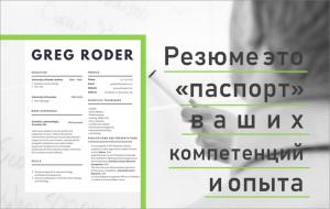 passportcv