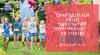 Благодійній акції _Шкільний портфелик_ - 20 років!