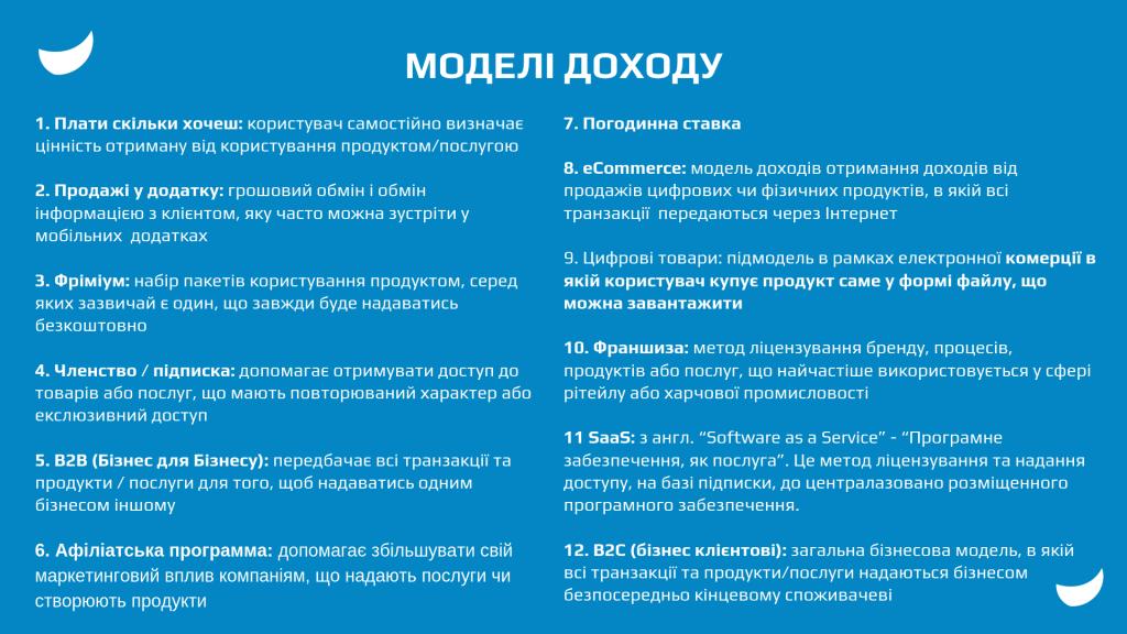 Сайт ГП(2)