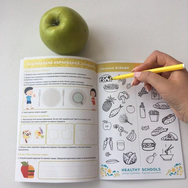 Фото2_Healthy Schools