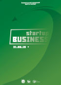 стартап-бизнес-03
