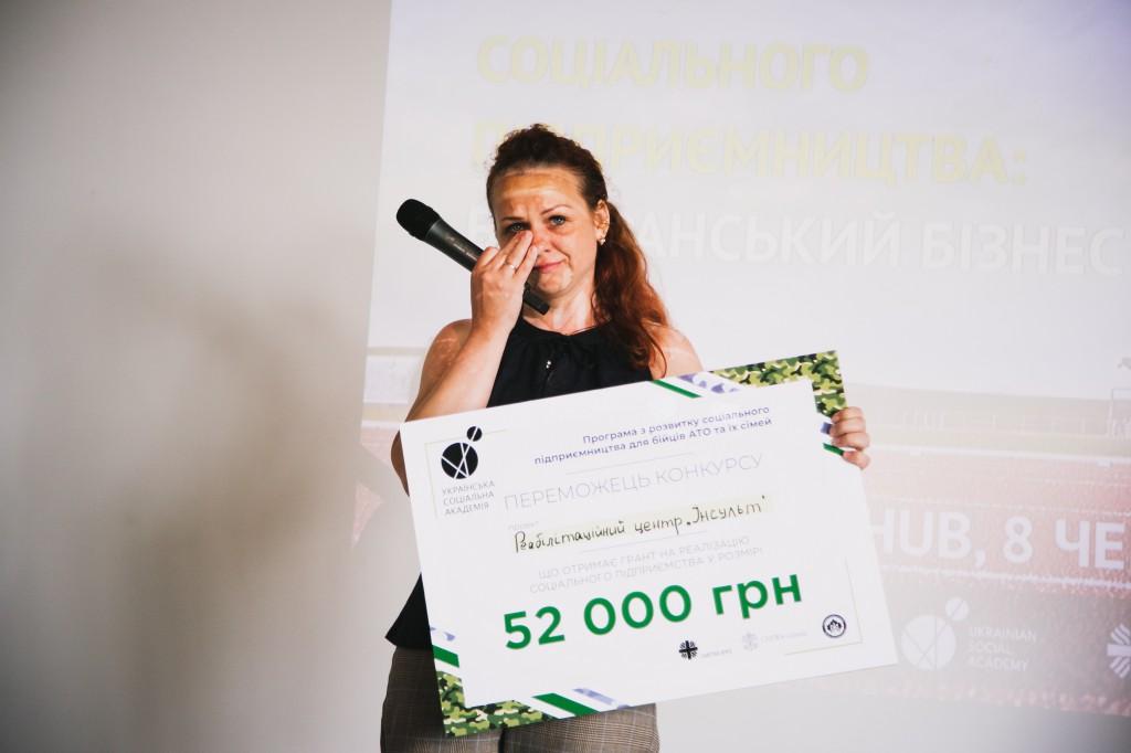 Юлія Тригуб, яка презентувала  проект реабілітаційного центру допомоги «INSULT»