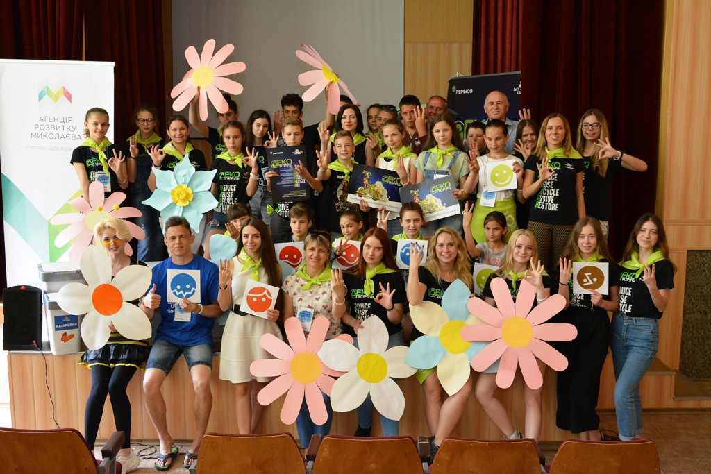 екотабір «School Recycling Camp 2019»