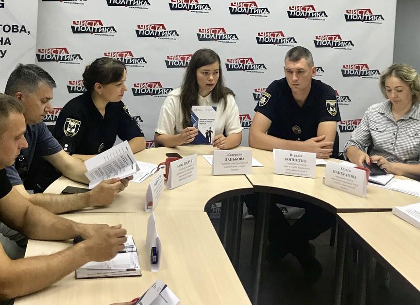 Chernihiv.Police_6.06.2019_2