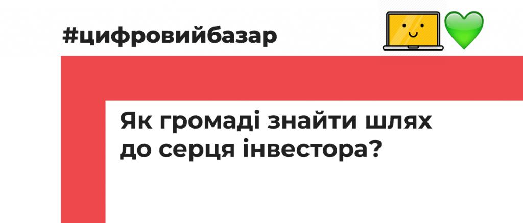 Dosvit_ГП2