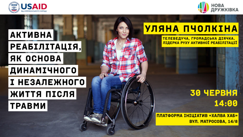 Pchiolkina_FB-cover_3-1024x576