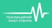 Spilka-Koalitsiya-RPR-1