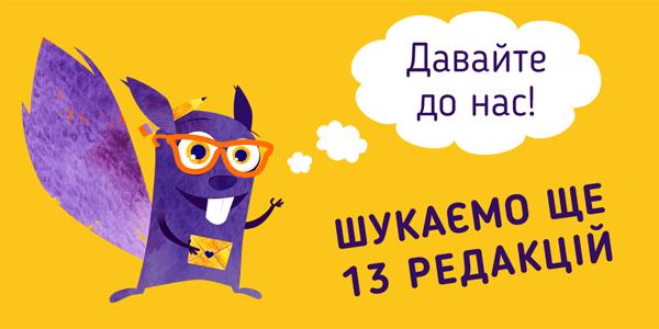 bilka_klyche