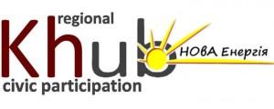 logo-HUB-1-768x308