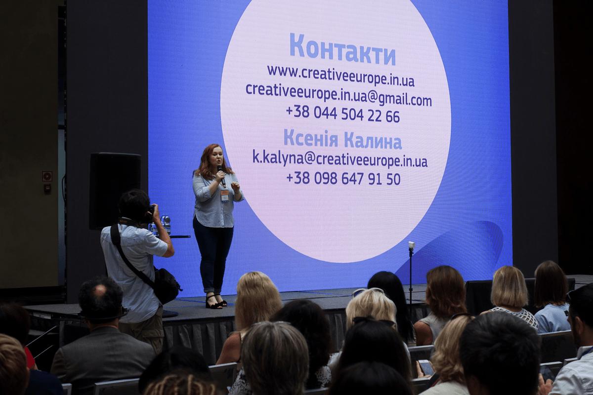 Калина Ксенія