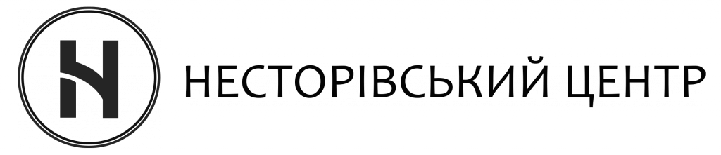Лого з написом PNG