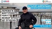 Bairamishyn_FB cover