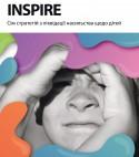INSPIRE_book — копия