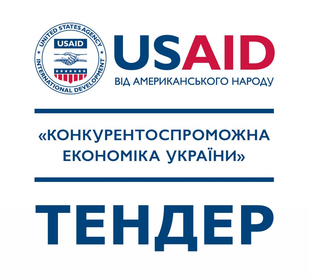 Logo_CEP_tender