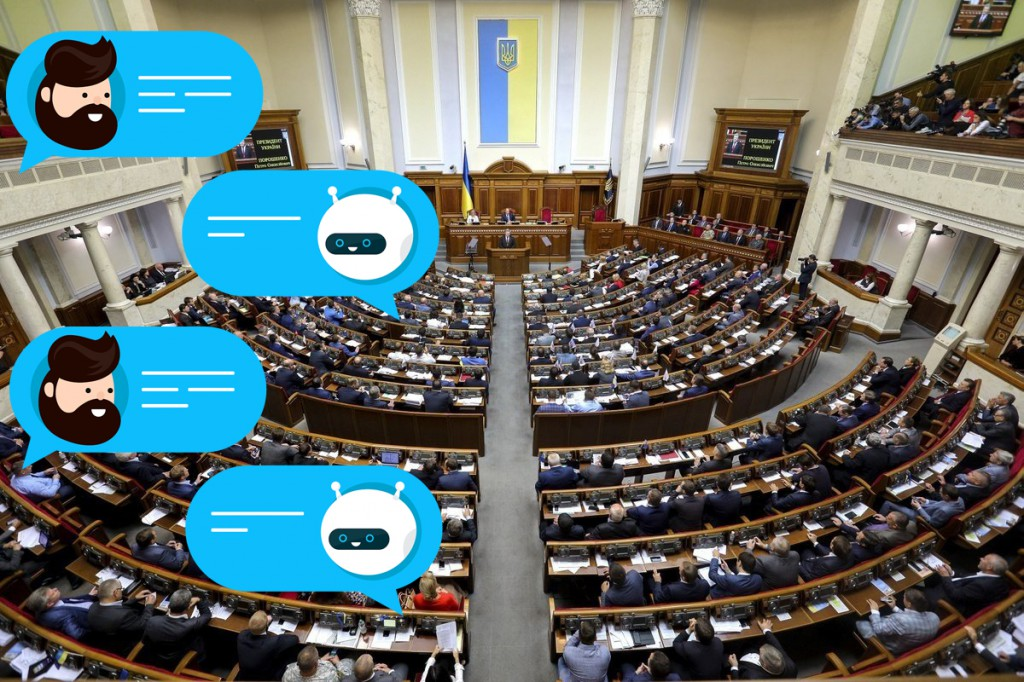 chat_parliament