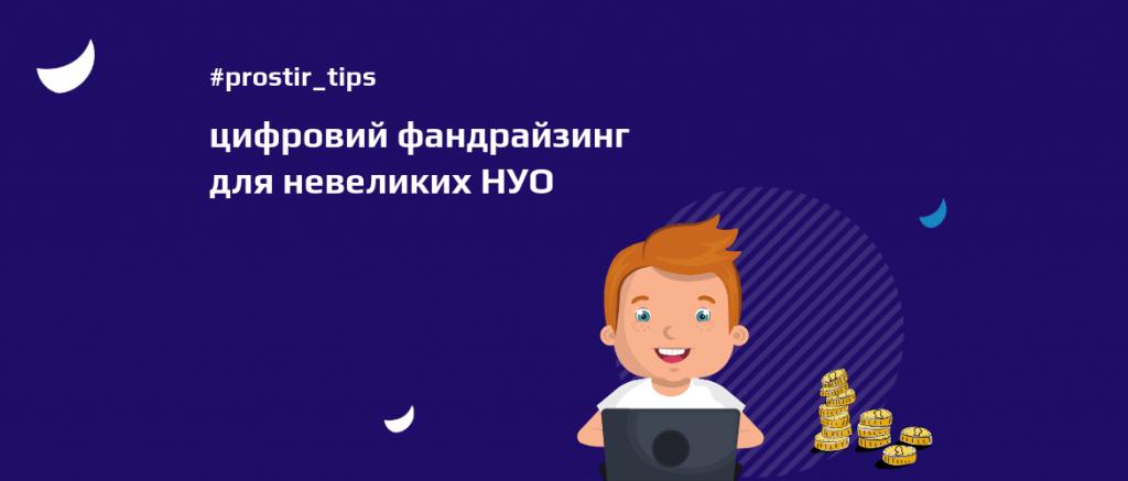 Copy of Слайдер ГП (1)