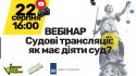 Facebook_cover_22082019