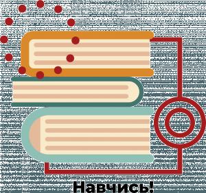 Navchys_logo_title_transp_RGB