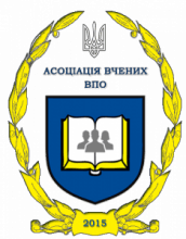 logo-2-234x300