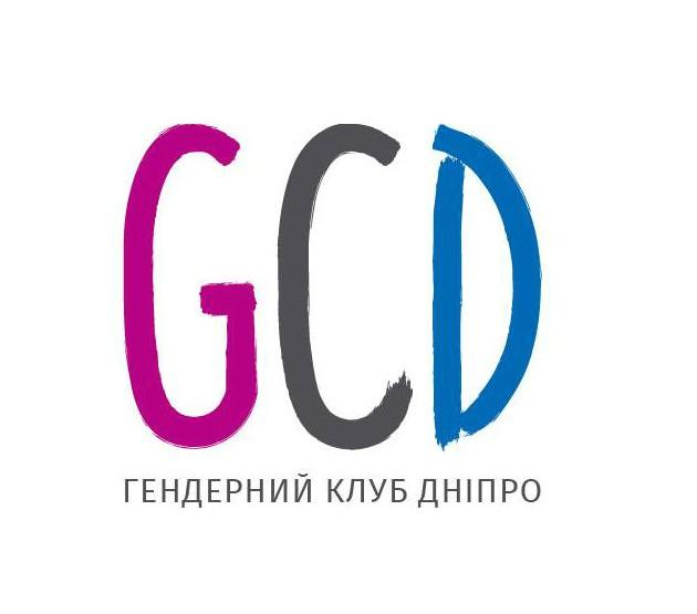 Лого ГКД