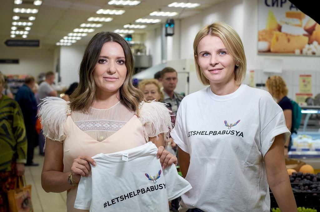 Фонд Let's help провів шосту хвилю флешмобу #letshelpbabusya по всій Україні