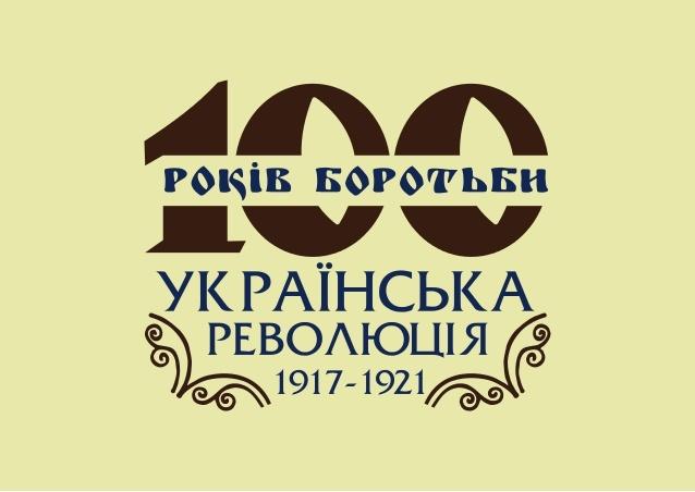 19171921-1-638