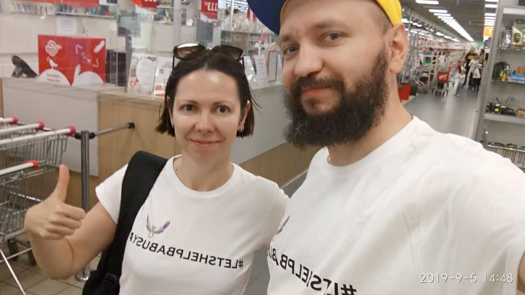 Всі регіони України долучилися до шостої хвилі всеукраїнського флешмобу #letshelpbabusya  у  міжнародний день благодійності