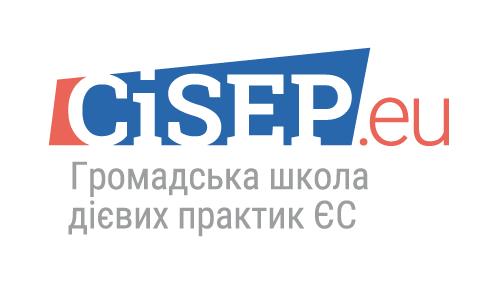 CiSEP_logo_UK_v01_regular_rgb_white_600x342