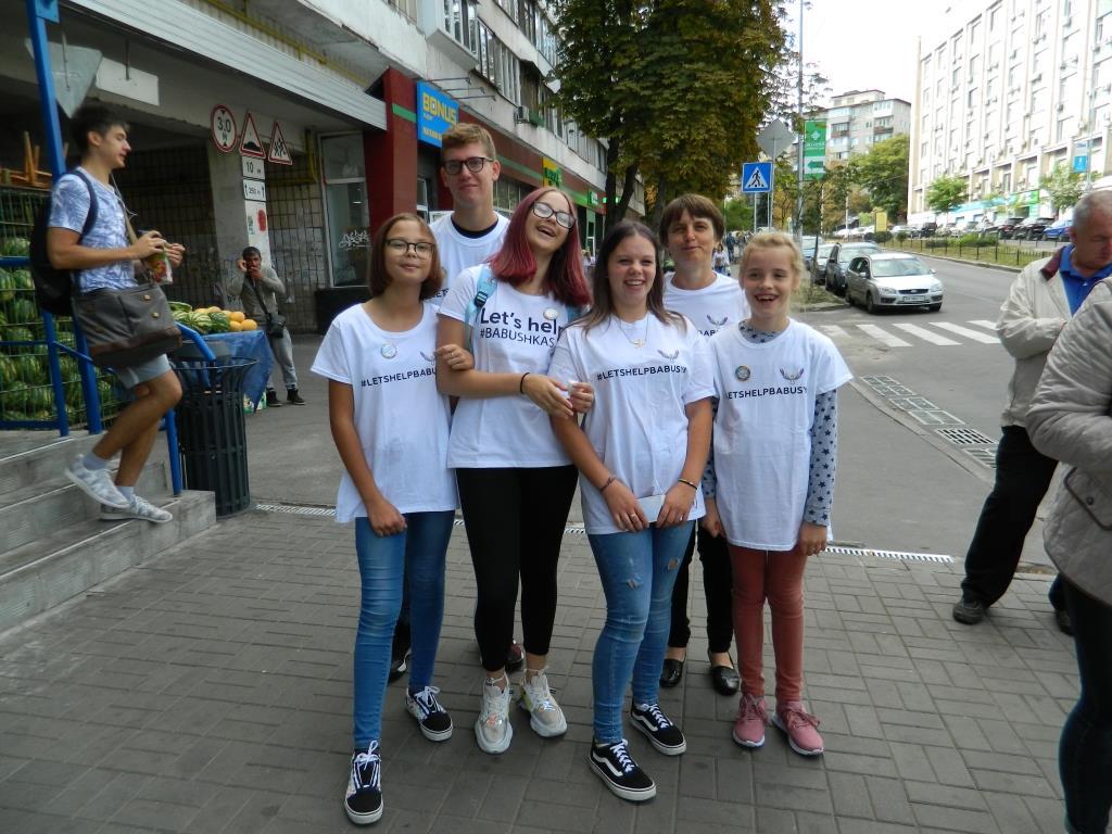 Ініціативу підтримали також  підопічні  фонду Let's help  з дитячого будинку міста  Славутич (Київської області).