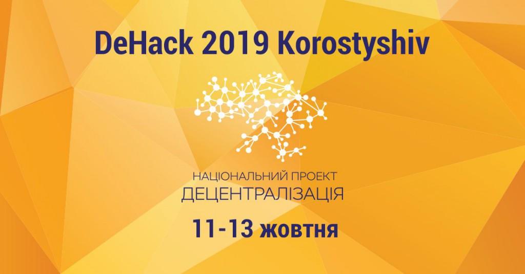 DeHack Korostyshiv