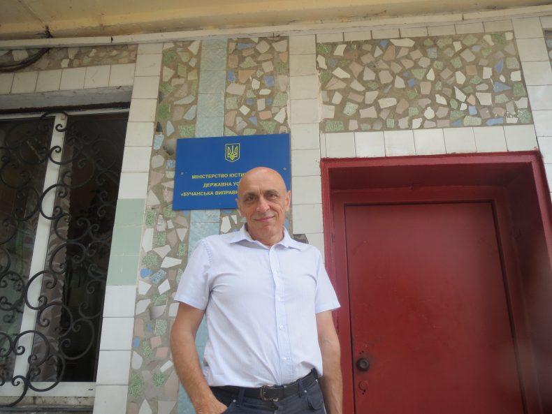 Олександр Павліченко (УГСПЛ)