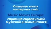 MusicMovesEur1