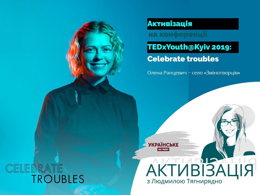 Speaker1 TedXFacebook