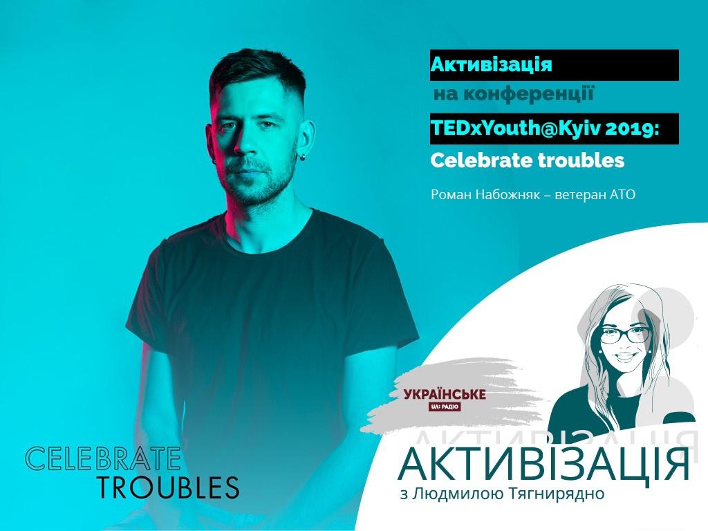 Speaker1 TedXFacebook5