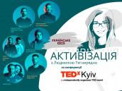 TedXFacebook2
