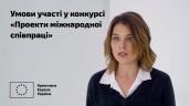 Відео 3