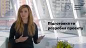 Відео 4